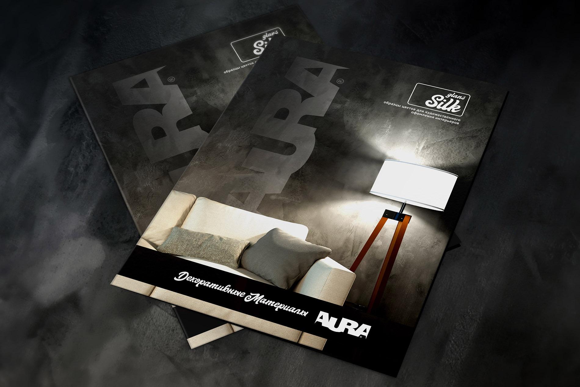 Aura. Decorative coatings