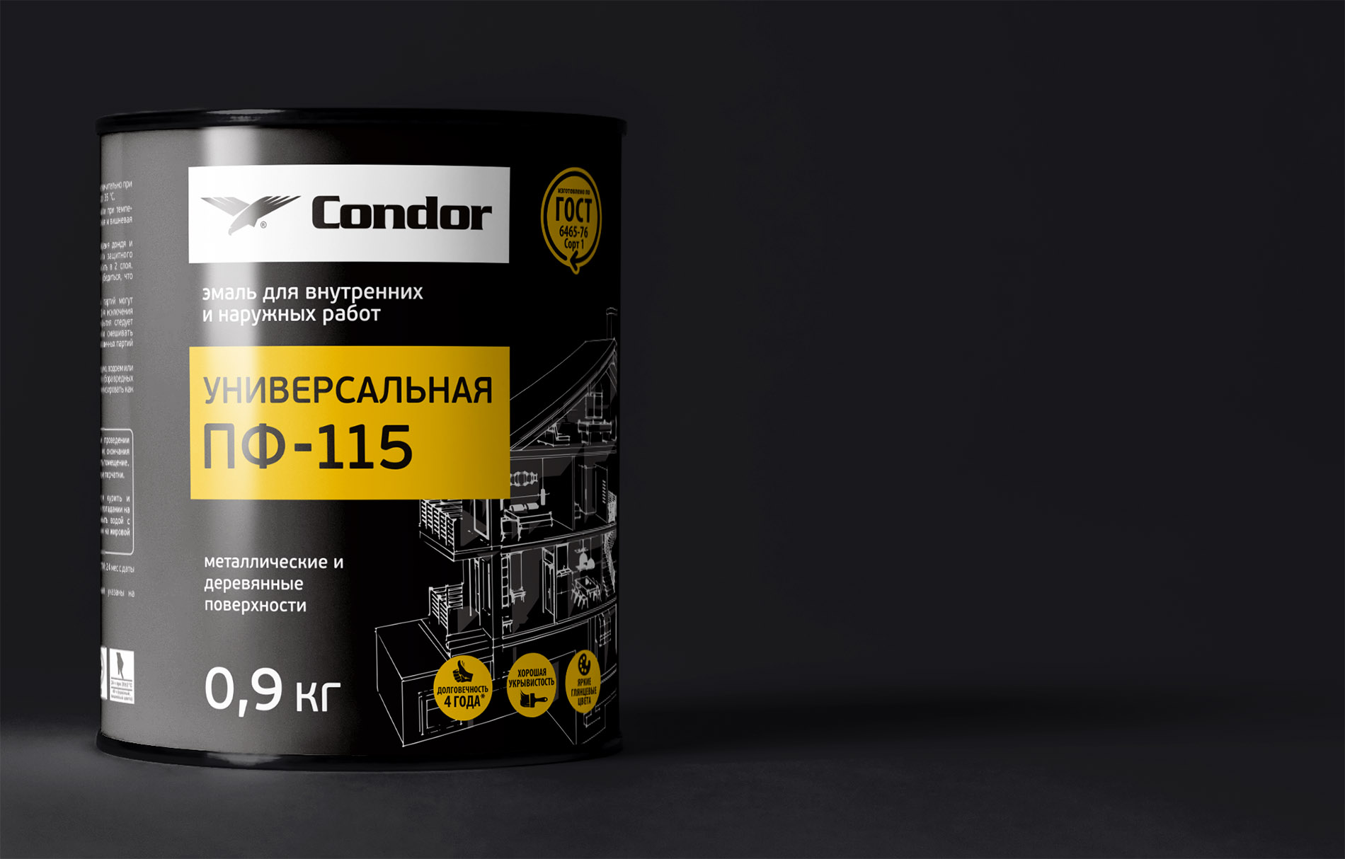 Condor. Enamel paint packaging