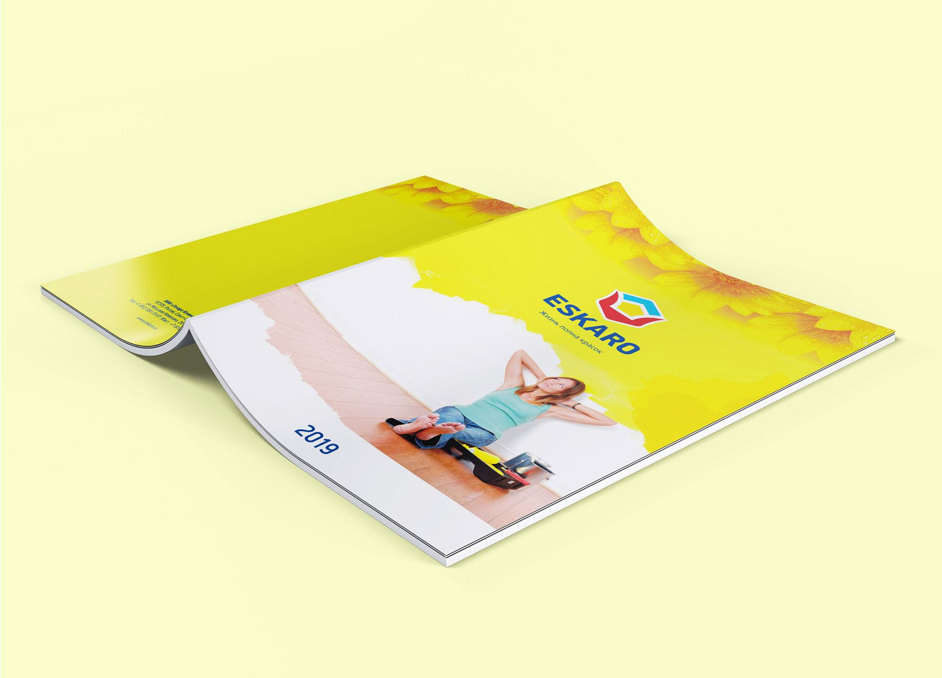 Product catalog «Eskaro Russia»